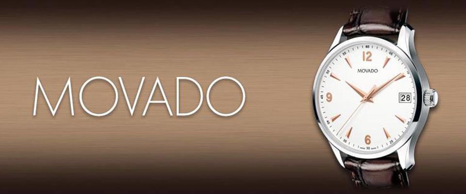 Movado Group Inc. - Homepage Banner - Movado Group Inc. - Homepage Banner