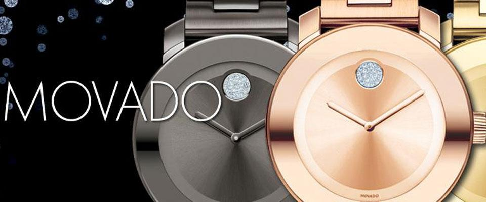 Movado Group Inc. - Homepage Banner - Movado Group Inc. - Homepage Banner